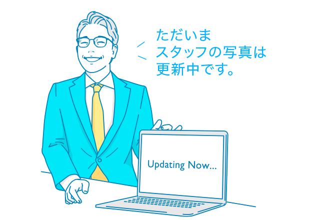 武田 悠暉